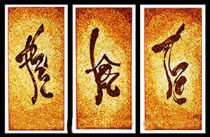 Ý nghĩa của tranh gạo chữ thư pháp phúc lộc thọ 1